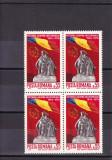 ROMANIA 1970 LP 727  VICTORIA  ASUPRA FASCISMULUI BLOC DE 4 TIMBRE  MNH, Nestampilat