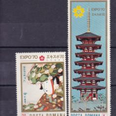 ROMANIA 1970  LP 720  EXPO 70 - OSAKA  SERIE  MNH