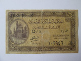 Rara! Egipt 5 Piastres 1940
