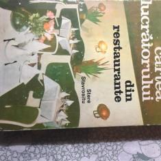 Cartea lucratorului din restaurante Stere Stavrositu