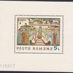 ROMANIA 1970  LP 731  FRESCE  COLITA  DANTELATA  MNH
