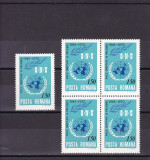 ROMANIA 1970 LP 746  - 25 DE ANI DE LA INFIINTAREA O.N.U. BLOC DE 4+1 MNH, Nestampilat