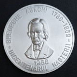 M63 Gheorghe Asachi Bicentenarul nasterii