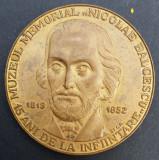 M123 Nicolae Balcescu muzeu 15 ani de la infiintare