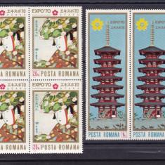 ROMANIA 1970  LP 720  EXPO 70 - OSAKA    MNH