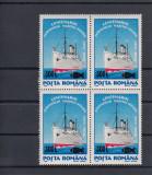 ROMANIA 2001  LP 1560  S. M. R. SUPRATIPAR PESTE BLOC DE 4 TIMBRE MNH, Nestampilat