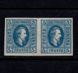 CUZA IN OVAL 1885 HARTIE VARGATA - 5 PARALE PERECHE ORIZONTALA, Nestampilat