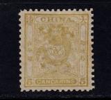 CHINA 1885 - DRAGON 5 CANDARINS FILIGRAN 1 Yn Yang - MNH, Nestampilat