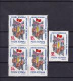 ROMANIA 1971  LP 759  CONGRESUL U.G.S.R.  BLOC  DE 4+1  MNH