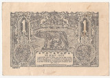 ROMANIA 1 LEU 1920 AXF