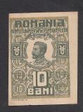 10 bani 1917 UNC EROARE DE TAIERE