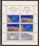 ROMANIA 1971  LP 756 a LUNA 16  SI  LUNA 17  BLOC  MNH, Nestampilat