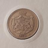 2 lei 1873 - detalii de exceptie