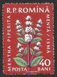 VARIETATE ROMANIA 1959 --MNH, Nestampilat