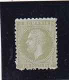 ROMANIA  1872  LP 38 a   CAROL  I  PARIS, Nestampilat
