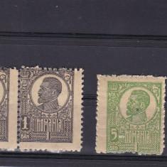 ROMANIA  1920/22  LP 72  FERDINAND  LOT TIMBRE ERORI  DANTELATURA