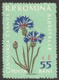 VARIETATE ROMANIA 1959--TIPAR DEPLASAT --MNH, Nestampilat