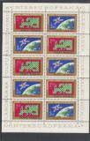 ROMANIA 1974 LP 845 a COLABORAREA  CULTURAL ECONOMICA BLOC DE 5 SERII  MNH