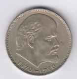 Rusia - 1 Rubla 1970 - Lenin