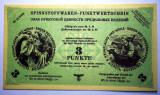 287 WWII RUSIA URSS WI IN NORD OCUPATIE GERMANA 3 PUNKTE 1944 AUNC UNIFATA