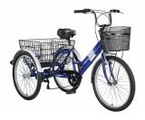 "Tricicleta Umit Cargo Transport , Roata 24"" , Culoare Albastru, OtelPB Cod:TC2NC00673"