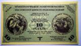 280 WWII RUSIA URSS WI IN NORD OCUPATIE GERMANA 10 PUNKTE 1944 AUNC UNIFATA