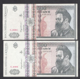 500 lei 1992 Filigran Fata 3 2 Consecutive UNC