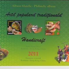 ROMANIA 2011 LP 1922 c  EMISIUNE  COMUNA HONG KONG-ROMANIA ALBUM FILATELIC