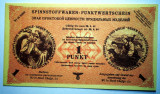 293 WWII RUSIA URSS WI IN NORD OCUPATIE GERMANA 1 PUNKT 1944 AUNC UNIFATA