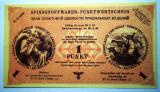 292 WWII RUSIA URSS WI IN NORD OCUPATIE GERMANA 1 PUNKT 1944 AUNC UNIFATA