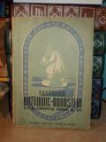 MATCHUL BOTVINNIC-BRONSTEIN , PENTRU CAMPIONATUL MONDIAL DE SAH - 1953