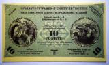 279 WWII RUSIA URSS WI IN NORD OCUPATIE GERMANA 10 PUNKTE 1944 AUNC UNIFATA