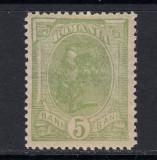 SPIC DE GRAU FARA FILIGRAN 1900 - 5 BANI VERDE OLIV HARTIE GALBUIE - MNH, Nestampilat
