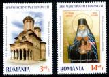 Romania 2013, LP 1988, Ziua Marcii - Manastirea Antim, seria, MNH! LP 21,70 lei, Religie, Nestampilat