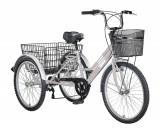 "Tricicleta Umit Cargo Transport , Roata 24"" , Culoare Alb , OtelPB Cod:TC2NC00671"