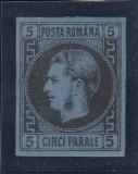 ROMANIA 1866 LP 19 CAROL I FAVORITI 5 PAR N/ALBAST. H. GROASA POINCON L.PASCANU, Nestampilat