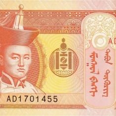 MONGOLIA █ bancnota █ 5 Tugrik █ 2008 █ P-61B █ UNC █ necirculata
