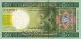MAURITANIA █ bancnota █ 500 Ouguiya █ 2004 █ P-12a █ UNC █ necirculata