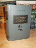 CARTE SAH IN RUSA ~ A. KOTOV - MOSTENIREA LUI ALEHIN * VOL. 2 - MOSCOVA , 1958