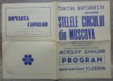 Brosura-program Circul Bucuresti// stagiunea 1987-88