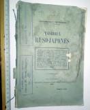 CARTE VECHE RASBOIUL RUSO JAPONES -1906-VANDUTA PT REPARATIA BISERICEI SF ILIE..