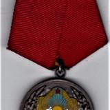 A 5 a Aniversare a RPR 1947 1952 de Argint la Cutie