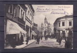 BUCURESTI  PIATA SF. GHEORGHE  MAGAZIN  ANIMATA CIRCULATA 1906 UPU, Printata