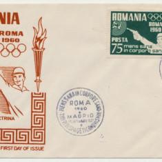 Romania Exil 1960 Olimpiada Roma - sport tir FDC dt limba romana