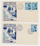 Romania Exil 1959 set 2 plicuri FDC Anul Refugiatilor dant & nedantelat, Sport