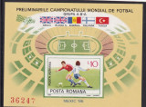 ROMANIA 1986  LP 1140 PRELIMINARIILE C.M. FOTBAL MEXIC  COLITA  MNH, Nestampilat