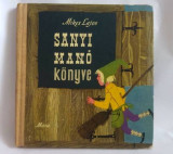 Mikes Lajos, Sanyi manó könyve, 1963, carte in limba maghiara, pt copii