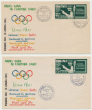 Romania Exil 1960 Olimpiada Roma - sport tir 2 FDC dt & ndt limba spaniola