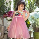 Rochita Butterflies, Hey Princess