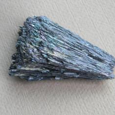 Specimen minerale - STIBINA (C1)